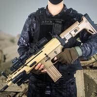下供弹绝地模型求生吃鸡抢水蛋玩具枪SCAR电动连发*