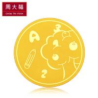 周大福 《初恋那件小事》夏淼淼同款 萌猪ATM 定价足金黄金金币R22905 苹果树金币