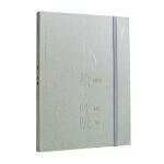 《绘·呼吸》 罗寒蕾十年精品画集当当定制签名限量版