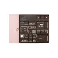 网易严选 爱的乐章黑巧克力礼盒 304克