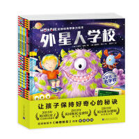好想出去玩・英国经典想象力绘本全7册 《神奇校车》译者倾情翻译,外国儿童绘本图书画书籍,开发孩子大脑童书籍