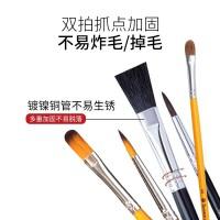狼毫尼龙水粉笔套装油画笔丙烯水彩笔套装颜料笔扇形笔排笔绘画刷子初学者儿童美术专用水粉笔套装