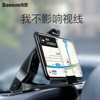 车载手机支架卡扣式手机架仪表台多功能汽车导航支架通用车内