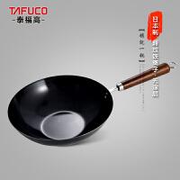 日本进口 泰福高锅具 熟铁锅 炒锅不粘锅 无涂层老式铁锅T3111