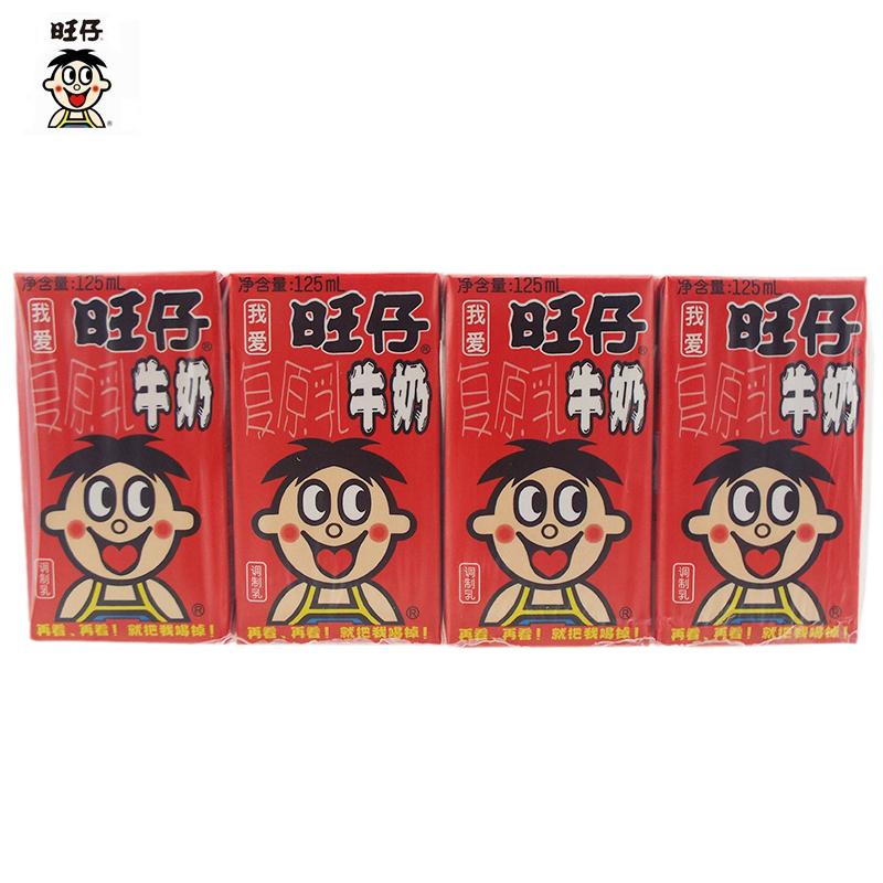 旺旺 旺仔牛奶(复原乳牛奶 原味) 125ml×4包 排装  儿童营养饮料