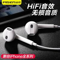 【包邮】Pisen/品胜 G601通话线控耳机麦for苹果5SE iPhone6S plus iPad6通用 G201