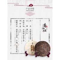 漭江红 云南野生古树普洱茶饼 熟茶叶千年古树生茶饼357g