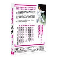 正版 李德印24式二十四式太极剑拳2DVD竞赛套路教学教程光盘D碟片