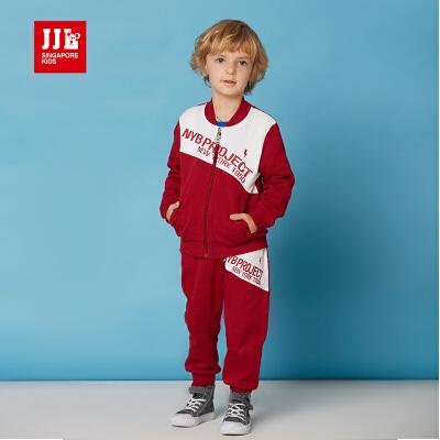jjlkids季季乐童装男童针织套装春秋季男中童运动套装外套裤子两件套BCZ63046