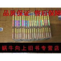 【二手旧书9成新】名侦探柯南【第31.32.34.36.37.39.40.42.43.46.47.48.49.50.5
