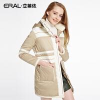 ERAL/艾莱依冬装羊羔毛中长羽绒服女韩版连帽16073-EDAC