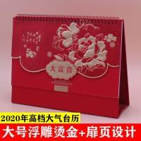 2020年高贵喜庆红色台历月历高档款古典风齐白石台历可印制LOGO