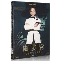 正版高清电影蓝光dvd 007: 幽灵党 光盘碟片BD50