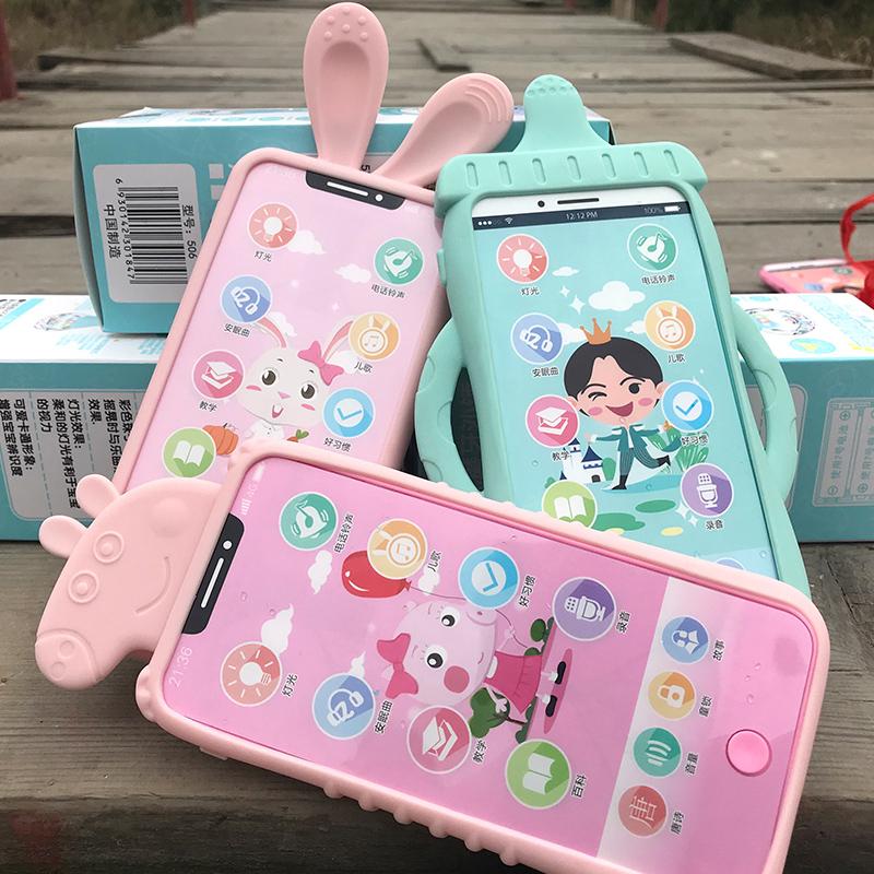 婴幼儿童早教玩具手机益智音乐宝宝可咬电话机0-1-3岁女孩