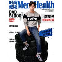 男士健康2019年11期 期刊�s