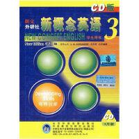 新概念英语第三册 学生用书配套CD(仅CD) 新概念3CD光盘