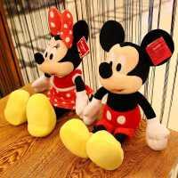 正版迪士尼毛绒玩具米老鼠米奇米妮公仔布娃娃儿童玩偶生日礼物女