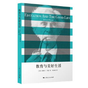 教育与美好生活(pdf+txt+epub+azw3+mobi电子书在线阅读下载)