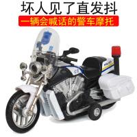 合金玩具车警车摩托车玩具模型摩托赛车车模警察车儿童声光回力