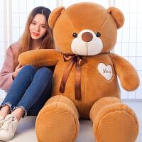 毛绒玩具抱抱熊布娃娃睡觉抱枕公仔可爱熊猫送女友女孩女生日礼物
