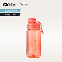 牧高笛水杯男女清新简约tritan杯子塑料便携防摔运动直饮杯(550ML)
