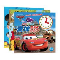 迪士尼宝宝时钟礼品书(全三册)