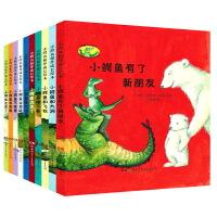 乐观情绪培养绘本・小鳄鱼相伴成长绘本(全10册)
