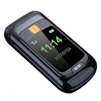 纽曼 L660电信翻盖老人手机CDMA老人机大声音天翼老人机老年手机