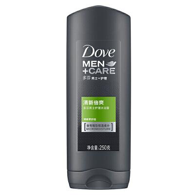 【每满100减50】多芬(Dove) 男士+护理 清新倍爽沐浴露 250g 新老包装随机发货