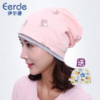 时尚头巾发带女产妇用品坐月子帽秋冬款产后孕妇帽子
