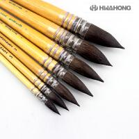 韩国进口Hwahong华虹纯灰松鼠毛水彩笔500 拖把圆头水彩画笔1-7#