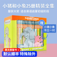 #英文原版绘本 Elephant and Piggie 小猪小象系列25册盒装 经典情商教育培养 吴敏兰 Mo Will