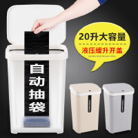 �N房垃圾桶家用大�高身垃圾桶�N房垃圾桶家用防臭北�W大容量20l
