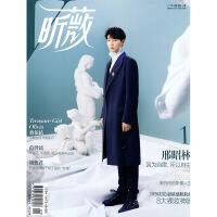 昕薇2020年1期 期刊杂志