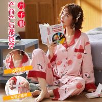 产后哺乳喂奶衣薄款可爱家居服套装孕妇睡衣女士春秋季月子服棉