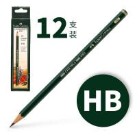 Faber-castell辉柏嘉9000专业绘图铅笔 书写铅笔 多灰度素描HB