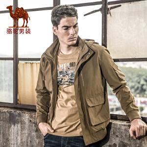 骆驼男装 春季时尚立领宽松外套纯色美式休闲夹克衫男