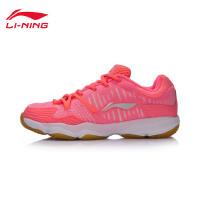 李宁羽毛球鞋女鞋羽毛球系列耐磨防滑透气运动鞋AYTM078