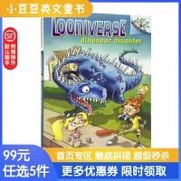 进口英文原版 Looniverse#3:Dinosaur Disaster 怪诞世界#3:恐龙之灾