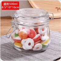 玻璃密封罐玻璃瓶五谷杂粮储物罐 酵素瓶奶粉罐糖果罐