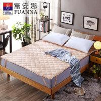 富安娜家纺 纯棉床垫床褥保暖可折叠厚床垫多色可选 橡筋款
