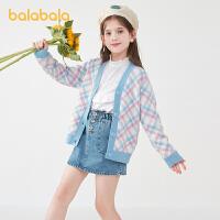 【2件6折价:107.9】巴拉巴拉女童开衫儿童毛衣春秋装2021新款中大童童装针织时尚可爱