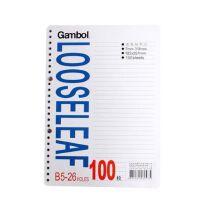 活页替芯 渡边LL0101 B5 26孔 100页活页纸 活页笔记本/记事本替芯