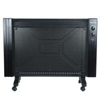 格力(GREE)取暖器NDYA-20家用�暖�� ��崮� 三�n�{�干衣功能速�岫嘀乇Wo2100W大功率 折�B衣架 恒�毓δ�