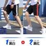 2条】男士短裤男裤子薄款休闲夏季运动宽松韩版潮大裤衩5五分裤9878