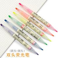 成田(Narita)良品 文具套装 单双头荧光笔重点标记笔记号笔醒目笔 成田单头99-6色套装