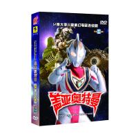 盖亚奥特曼DVD 第29-32集