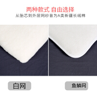 新疆棉被床垫被子冬被全棉纯棉花胎被芯单人棉絮垫被棉花被褥子