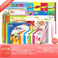 爱看屋点读笔早教机0-3-6岁婴幼儿童中英语益智玩具学习点读机 共47册
