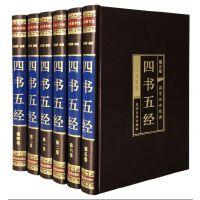 四书五经 (绸面精装16开.全六卷)《大学》、《中庸》、《论语》、《孟子》四部书及《周易》、《尚书》、《诗经》、《礼记》、《左传》